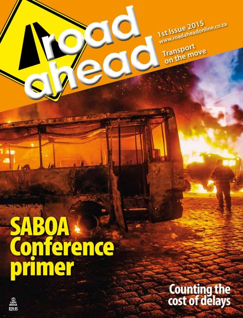 1st Issue of 2015