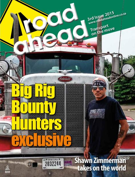 3rd Issue of 2015