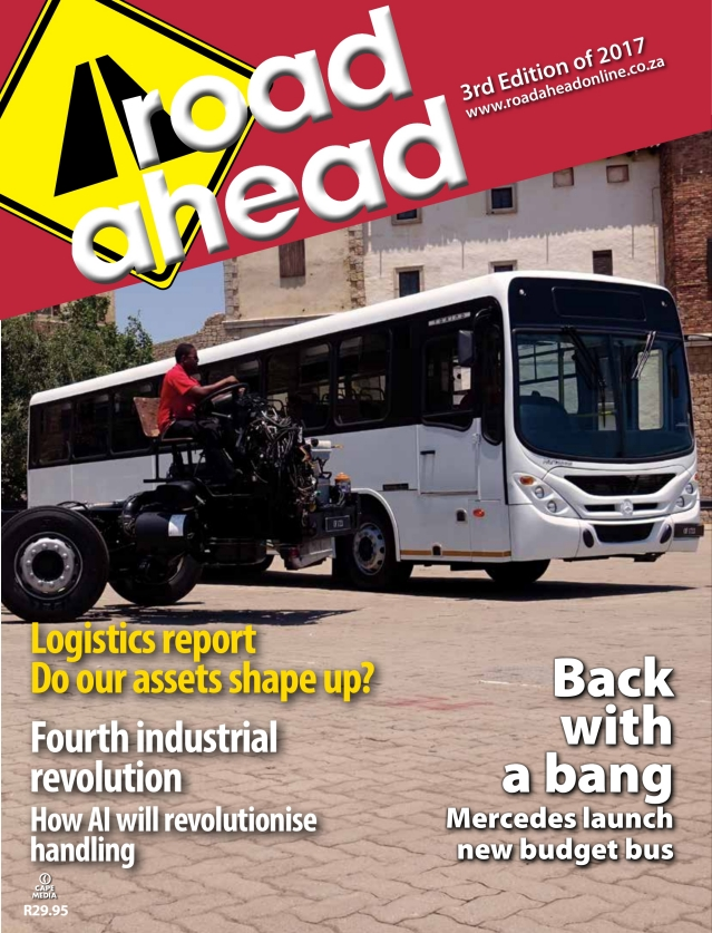 3rd Issue of 2017