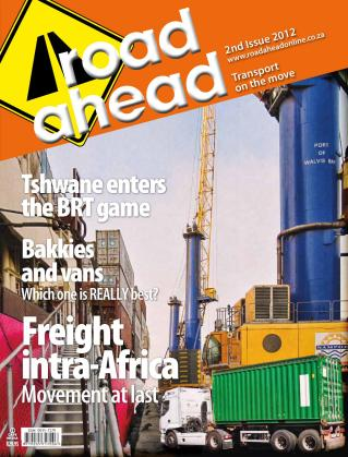 2nd Issue of 2012